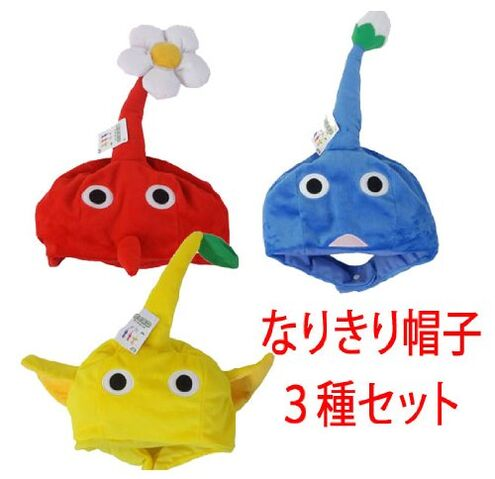 File:Offical Pikmin hats.jpg