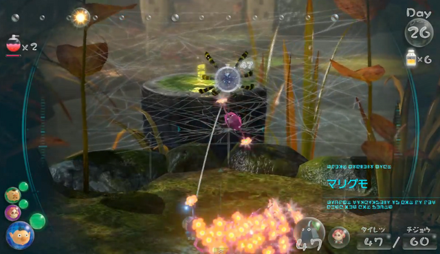 File:Pikmin3 SpiderEnemyName.png