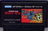 Bomberman-famicom-nes-japan-33e439e4858ceeecff24436106a70358