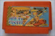 Dream-master k1050