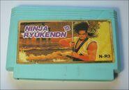 Ninja-ryukendn-iii n-r3