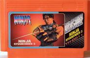 YH-D011! Ninja Ryuukenden III