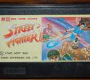 Street Fighter II: The World Warrior (Famicom)