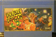 DoubleDragon4 v2