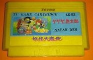 Satan Den Cart 2