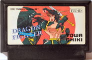 TCC 1D ! Dragon Fighter