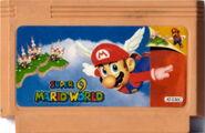 AT-030C! Super Mario World 9