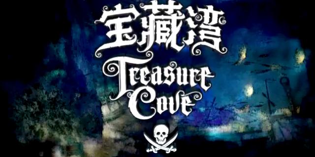 File:Treasure Cove original.png