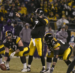 File:Roethlisberger-pointing.jpg