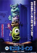 Monsters inc ver4