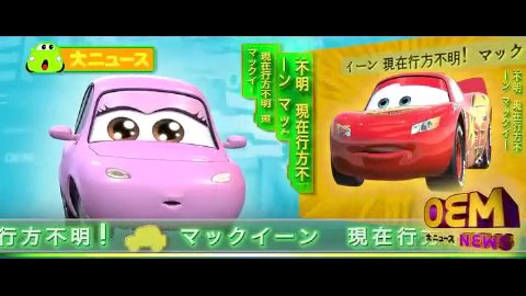 File:Cars -2006--480p-BRrip-x264-StyLishSaLH-98.jpg