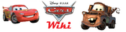 Large Scale Pixar Cars Wiki Logo