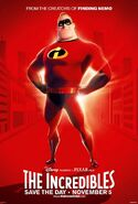 Incredibles ver2