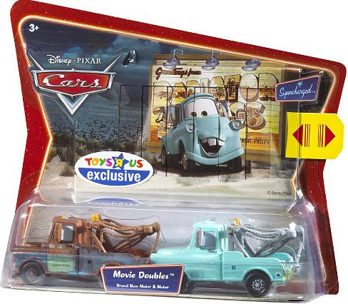 File:Sc-brand-new-mater-mater-movie-doubles.jpg