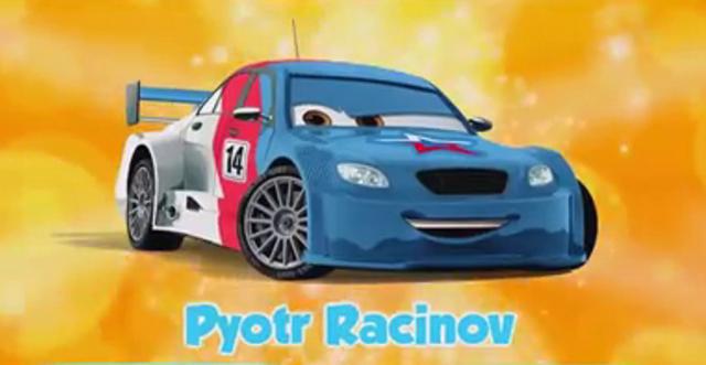File:Pyotr Racinov.png