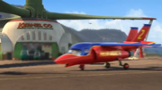 180px-Air mater 7