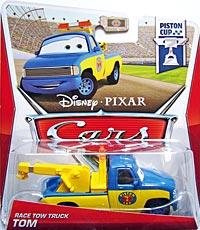 File:Truck tom.jpg