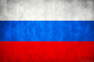 File:Russia Grungy Flag by think0.jpg