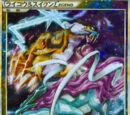 Suicune (tcg)