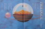 Siódmy Wszechświat, Daizenshū 4, str. 17-16 (1).png
