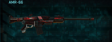 Tr digital battle rifle amr-66
