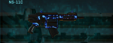 Nc digital carbine ns-11c