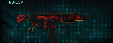 Tr alpha squad lmg ns-15m