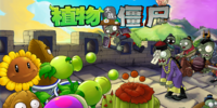 Plants vs. Zombies: Great Wall Edition