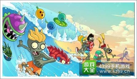 File:Chinabwb1.jpg