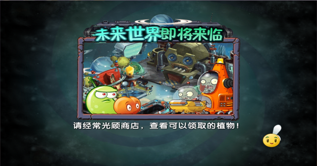 File:PvZ 2 Far Future Preview CV.png