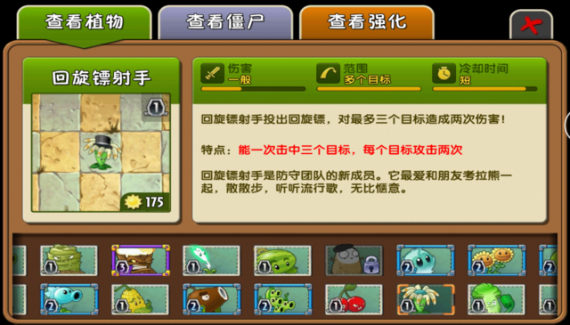 File:Bloomerange Almanac China.png