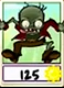 File:Bungee Zombie Seed Ipad.png