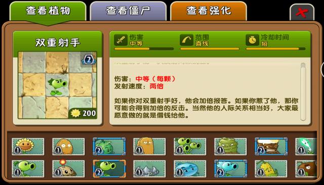 File:Repeater Almanac China2.png
