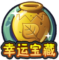File:Lucky Treasure.png