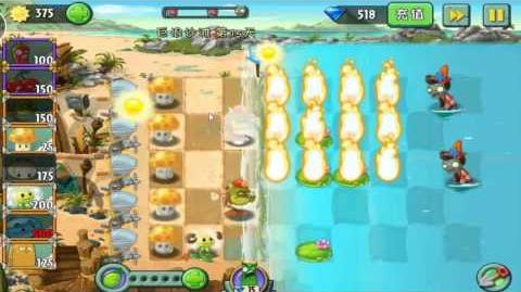 Plants vs Zombies 2 Chinese - Big Wave Beach Day 15