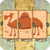 Camel Zombies2.png