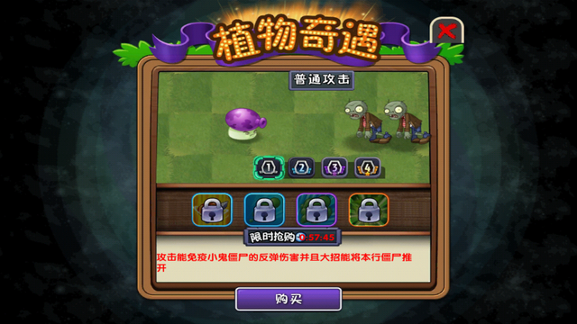 File:Screenshot 2015-05-04-19-06-42.png