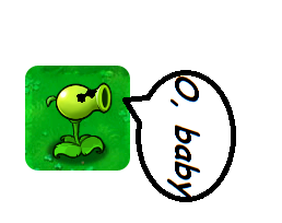 File:Peashooter cooler.png