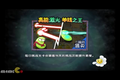 Thumbnail for version as of 10:45, September 29, 2014