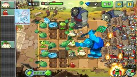 Kungfu Map Day 24 More Han Bronze Plants vs Zombies 2 Chinese