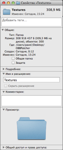 File:Screenshot at июля 03 15-26-45.png