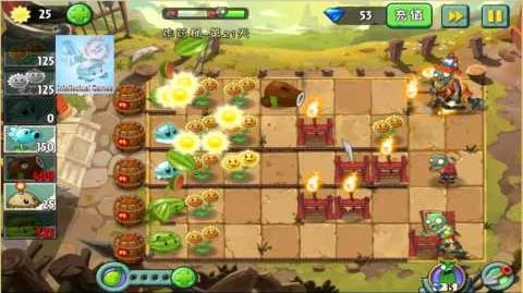 Kungfu Map Day 21 Plants vs Zombies 2 Chinese