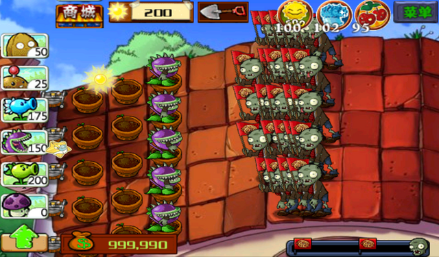 File:Pvzjttwusingflagzombiespawnercheat.png
