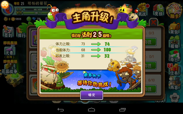 File:Screenshot 2014-10-19-15-11-39.png