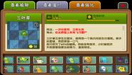 Blover Almanac China2