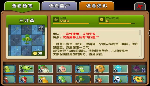 File:Blover Almanac China2.png