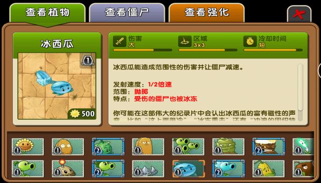 File:Winter Melon Almanac China1.png