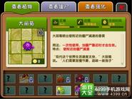 Stallia Chinese Almanac