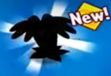 File:Bloomerang silhouette.jpeg