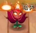 Firebloom4